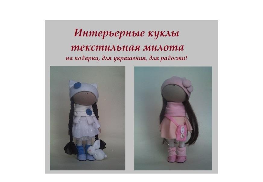 baner-kuklyi-1